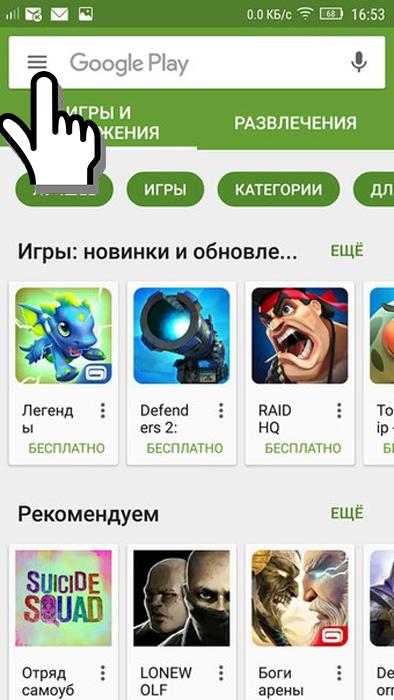 Play market viber 2