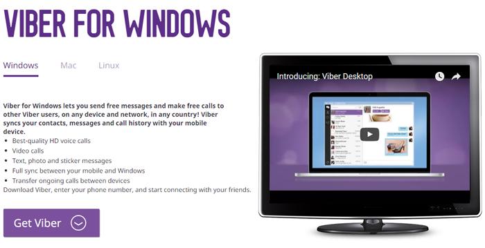 Viber на компьютер