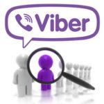 Как найти человека в Вайбере в поиске