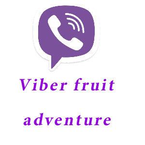 Viber Fruit Adventure – скачать популярную игру