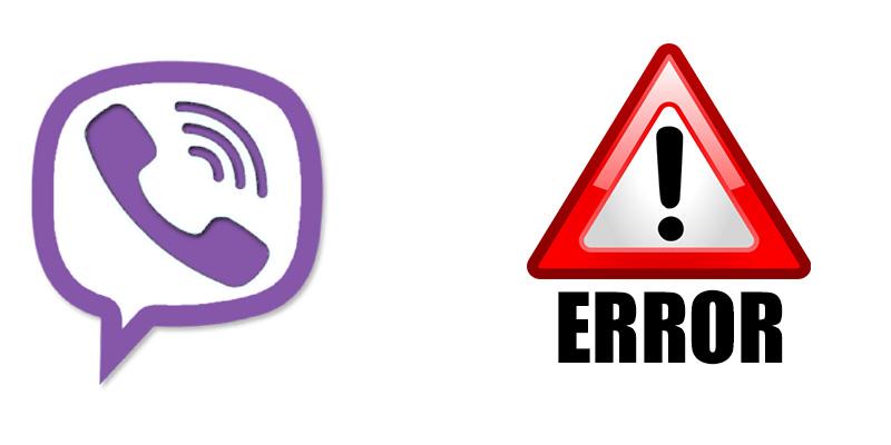 Viber не работает на iphone