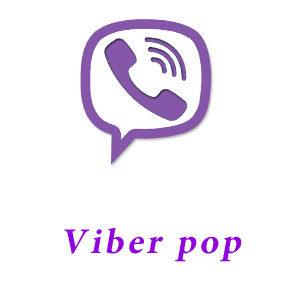 Viber Pop – скачать игру Вибер Бум